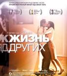 Das Leben der Anderen - Russian Movie Poster (xs thumbnail)