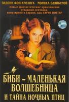 Bibi Blocksberg und das Geheimnis der blauen Eulen - Russian Movie Cover (xs thumbnail)