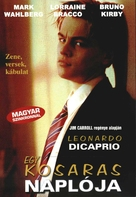The Basketball Diaries - Hungarian DVD movie cover (xs thumbnail)
