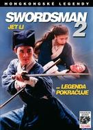 Swordsman 2 - Czech poster (xs thumbnail)
