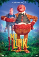 Missing Link - Andorran Movie Poster (xs thumbnail)