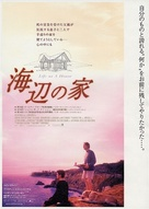 Life as a House - Japanese Movie Poster (xs thumbnail)