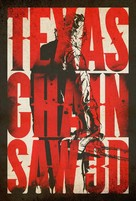 Texas Chainsaw Massacre 3D - Movie Poster (xs thumbnail)