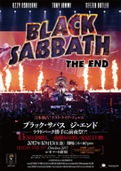 Black Sabbath the End of the End - Japanese Movie Poster (xs thumbnail)