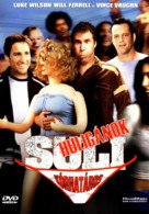 Old School - Hungarian DVD movie cover (xs thumbnail)