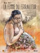 Epizoda u zivotu beraca zeljeza - French Movie Poster (xs thumbnail)