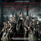 Perfect: Android Rising - Movie Poster (xs thumbnail)