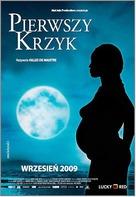 Le premier cri - Polish Movie Cover (xs thumbnail)
