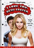 I Love You, Beth Cooper - DVD cover (xs thumbnail)
