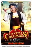 Colkatay Columbus - Indian Movie Poster (xs thumbnail)