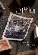 Die verlorene Zeit - South Korean Movie Poster (xs thumbnail)