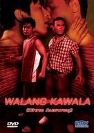 Walang kawala - German DVD movie cover (xs thumbnail)