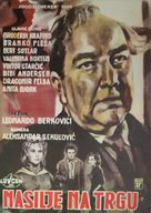 Square of Violence - Yugoslav Movie Poster (xs thumbnail)