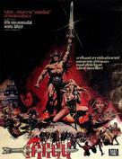Conan The Barbarian - Thai Movie Poster (xs thumbnail)