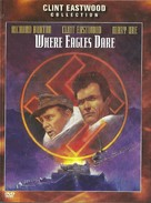 Where Eagles Dare - DVD movie cover (xs thumbnail)