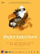 Waga seishun ni kuinashi - French Movie Poster (xs thumbnail)