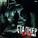 Stalker - Japanese Movie Cover (xs thumbnail)
