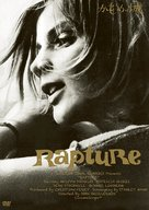 Rapture - Japanese Movie Cover (xs thumbnail)