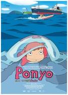 Gake no ue no Ponyo - Spanish Movie Poster (xs thumbnail)