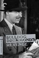 Bulldog Drummond's Revenge - DVD cover (xs thumbnail)