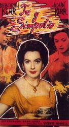 Tea and Sympathy - Spanish VHS cover (xs thumbnail)