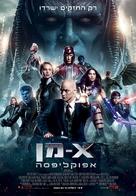 X-Men: Apocalypse - Israeli Movie Poster (xs thumbnail)