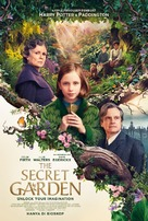 The Secret Garden - Indonesian Movie Poster (xs thumbnail)