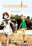 """""""Gansuringâ gâru: Iru teatorîno"""" - British DVD cover (xs thumbnail)"""