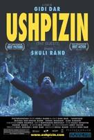 Ushpizin, Ha- - poster (xs thumbnail)