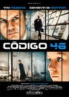 Code 46 - Spanish Movie Poster (xs thumbnail)