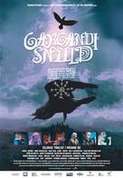Gargandi snilld - Turkish Movie Poster (xs thumbnail)
