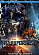 Transformers: Revenge of the Fallen - DVD movie cover (xs thumbnail)