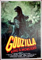 Godzilla, King of the Monsters! - Japanese Movie Poster (xs thumbnail)
