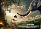 Junglee - Indian Movie Poster (xs thumbnail)