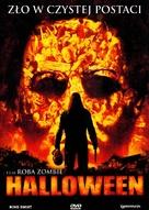 Halloween - Polish DVD movie cover (xs thumbnail)