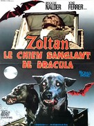 Dracula's Dog - French Movie Poster (xs thumbnail)