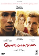 Quand on a 17 ans - French Movie Cover (xs thumbnail)