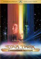 Star Trek: The Motion Picture - French DVD movie cover (xs thumbnail)
