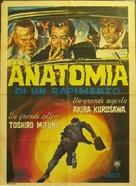 Tengoku to jigoku - Italian Movie Poster (xs thumbnail)