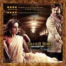 Saheb Biwi Aur Gangster Returns - Indian Movie Poster (xs thumbnail)