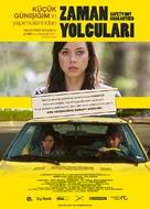 Safety Not Guaranteed - Turkish Movie Poster (xs thumbnail)