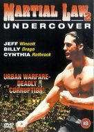 Martial Law II: Undercover - British DVD cover (xs thumbnail)