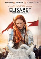 Elizabeth: The Golden Age - Finnish Movie Poster (xs thumbnail)