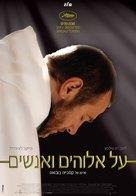 Des hommes et des dieux - Israeli Movie Poster (xs thumbnail)