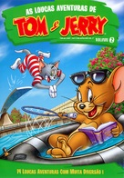 """""""Tom and Jerry"""" - Brazilian Movie Cover (xs thumbnail)"""