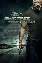 Faster - Russian Movie Poster (xs thumbnail)