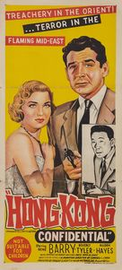 Hong Kong Confidential - Australian Movie Poster (xs thumbnail)