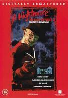 A Nightmare On Elm Street Part 2: Freddy's Revenge - Danish Movie Cover (xs thumbnail)