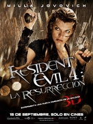 Resident Evil: Afterlife - Chilean Movie Poster (xs thumbnail)