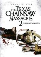 The Texas Chainsaw Massacre 2 - DVD movie cover (xs thumbnail)